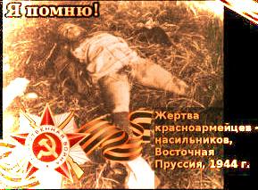 Kriev-žīdu zvēri 1