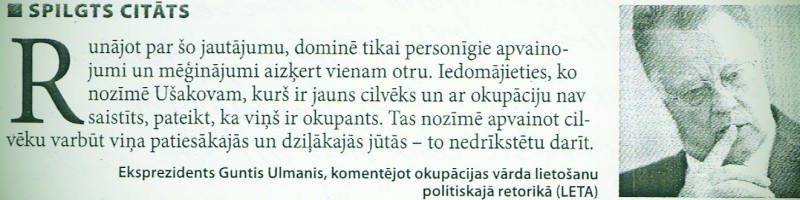 Kangars Rumpītis