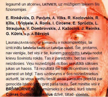 E. Rinkēvičs, D. Pavļuts, A. Vilks, R. Kozlovskis, R. Ķīlis, I. Viņķele, A. Ronis, I. Circene, E. Sprūdžs, L. Straujuma, V. Dombrovskis, J. Kažociņš. J. Reiniks. G. Kūtris, v.p. A.Bērziņš