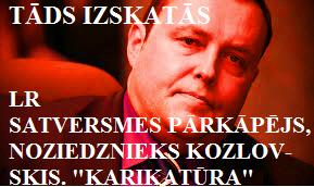 Kozlovskis, Bērziņš, Ulmanis