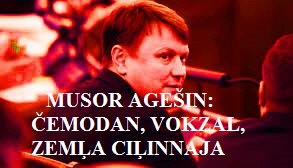 vALERIJS aGEŠINS