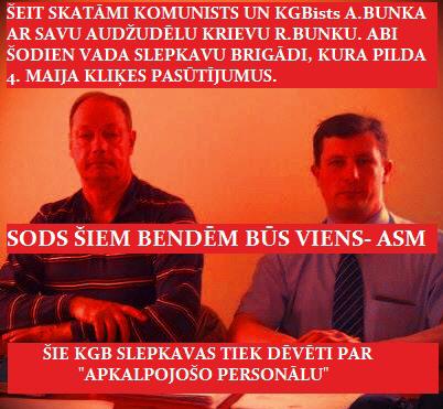 A. Bunka. R. Bunka, Strenga, Freimanis