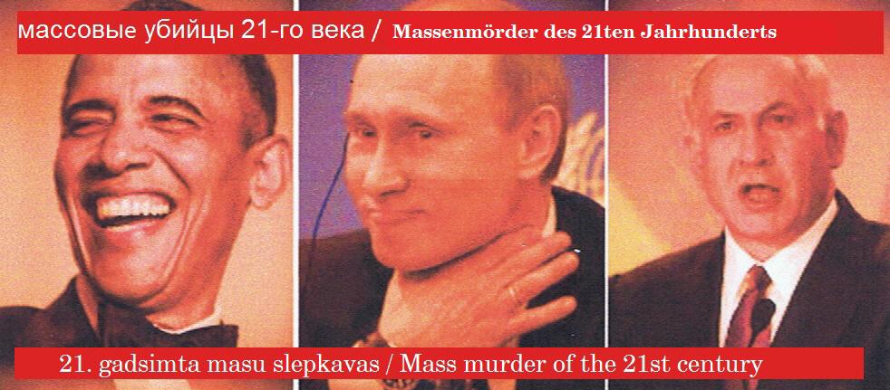 Obama, Netanjau, Putin, Izrael, Russland LRTT. USA