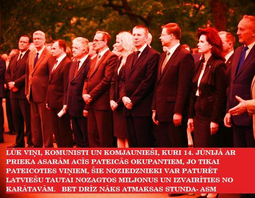 BĒRZIŅŠ, ZATLERS, KAZLOVSKIS, DOMBROVSKIS, ĀBOLTIŅA