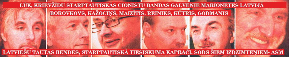 Borovkovs, Kažociņš, Reiniks, Maizītis, Kūtris, Godmanis, DP. LR. LRTT