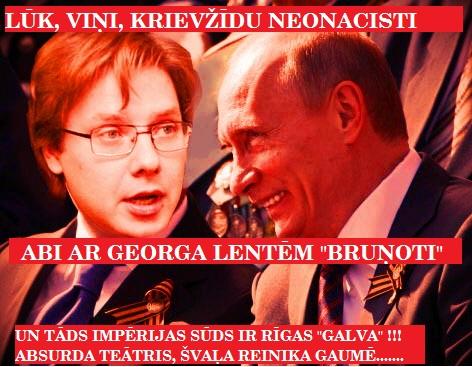 Ušakovs un Putins, reiniks, dp, lrtt, sab,