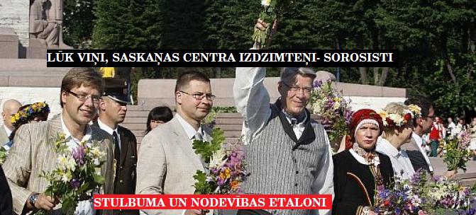 UŠAKOVS, DOMBROVSKIS, ZATLERS, LRTT, DP, ST.