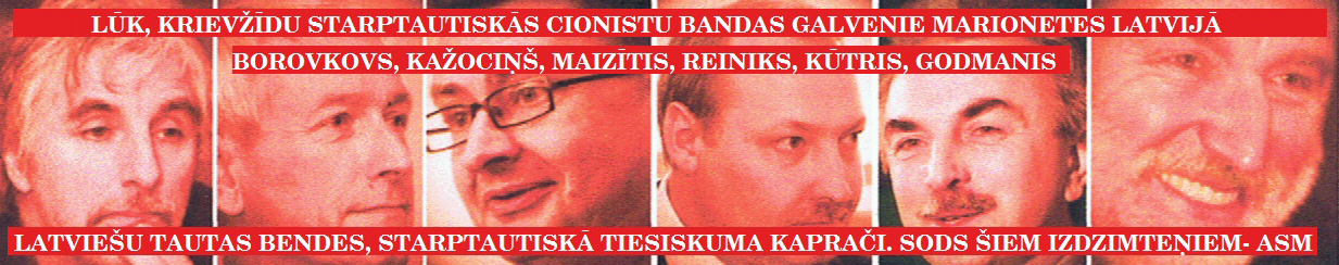 Borovkovs-Kažociņš-Reiniks-Maizītis-Kūtris-Godmanis-DP.-LR.-LRTT
