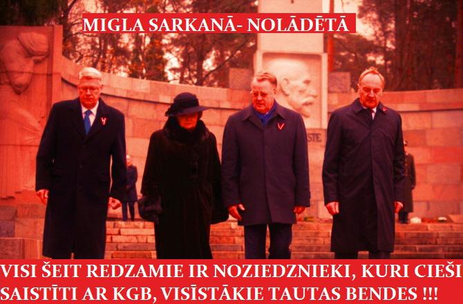 Zatlers, VVF, G. Ulmanis, Bērziņš, ST, SAB, DP