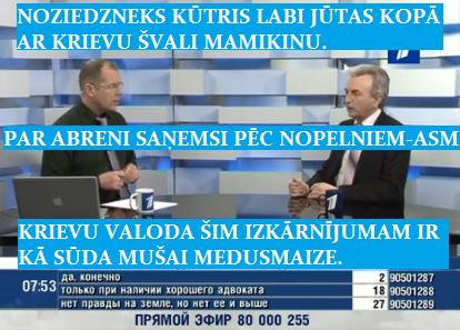 Kūtris, Mamikins, Saeima, st. lr. rīga