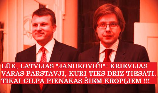 Šlesers, Ušakovs, Reiniks