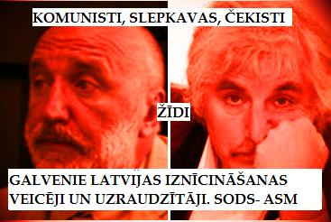 Godmanis un Borovkovs