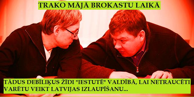Kalvītis,Reiniks, Āboltiņa, Latvija, Saeima