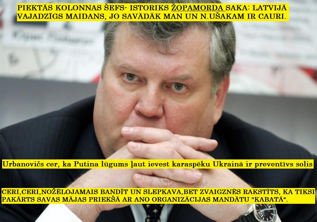Jānis Urbanovičs, Reiniks, DP, Ušakovs, Grantiņš. Bitenieks.