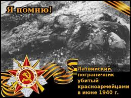 Krievi, žīdi,slepkavas