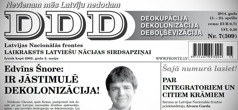 DDD- Edvīns Šnore