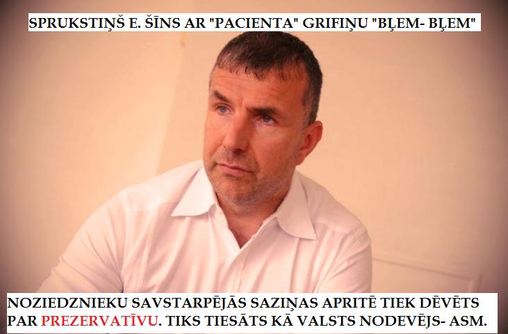 Edgars Šīns, Ainars Šlesers, Reiniks, Straume, Āboltiņa, Rīga, Latvija