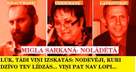 Eliata Veidemane, Bens Latkovskis, Māris Krautmanis, Saeima, Latvija, reiniks, Neatkarīgā rīta avīze.