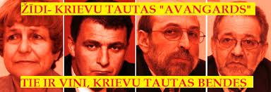 Ždanoka,Mirskis,Cilēvičs, Korens, Pliners, Dobelis, Reiniks
