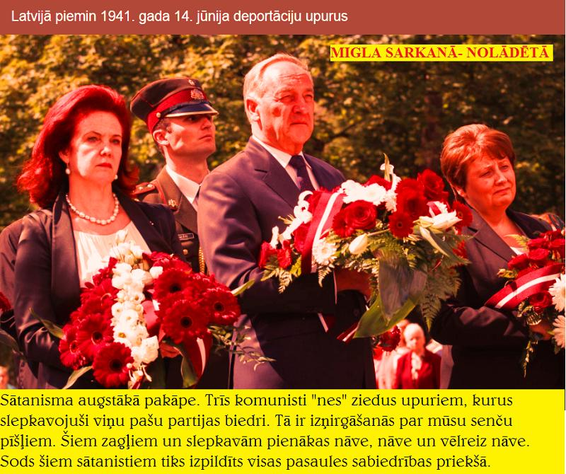 Āboltiņa, Straujuma,Prezidents Bērziņš,Reiniks, DP, Saeima