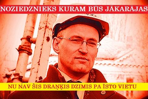D. Pauļuts, VILKS, VIŅĶELE