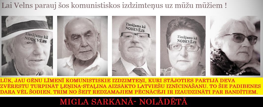 Imants Ziedonis, Jānis Peters,Māra Zālīte, Džema Skulme, Imants Kalniņš.