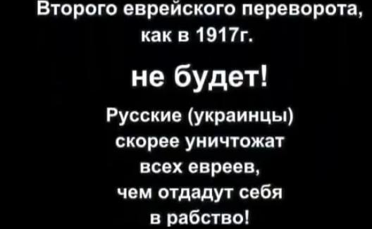Krievi,ukraiņi