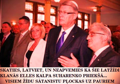 Zatlers, Suharenko, Dombrovskis