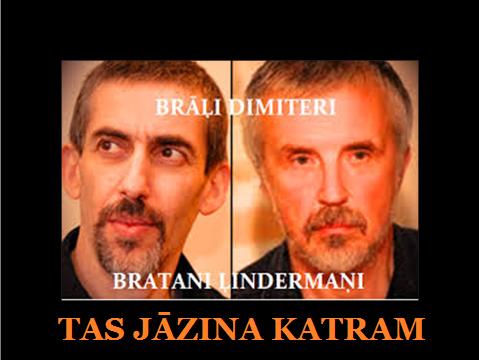 Dimiters, Lindermanis, Reiniks, Urbanovičs