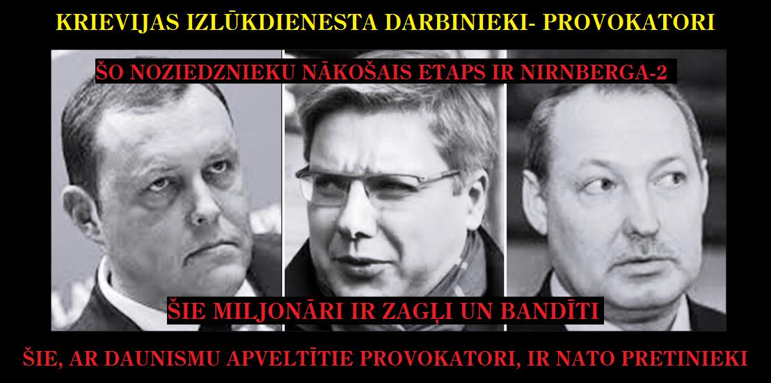 RIHARDS KOZLOVSKIS,JĀNIS REINIKS,NILS UŠAKOVS,LATVIJA,KRIEVIJA,RĪGA