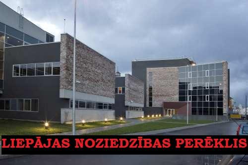 Liepāja, Reiniks,Kozlovskis, Grantiņš, LRTT, H-86