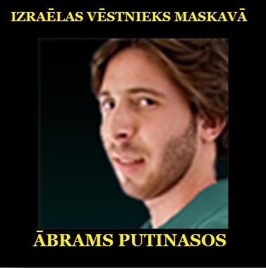 Olivers Everts, Jānis Reiniks, S. Āboltiņa, TVNET, Grantiņš , Dzintars
