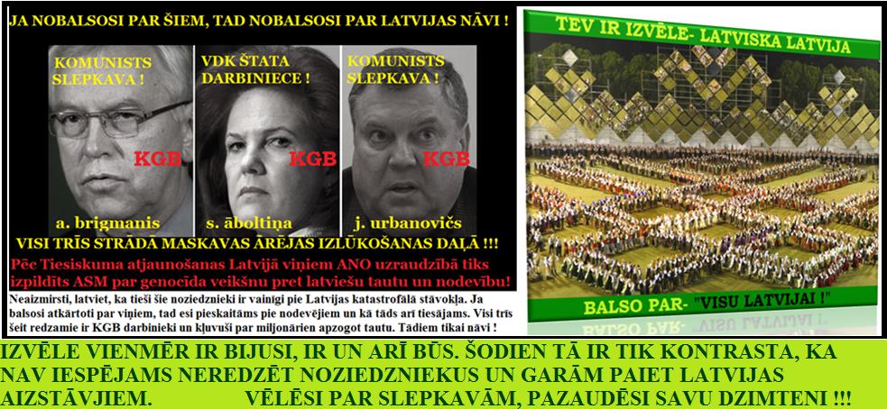 Āboltiņa-Brigmanis-Urbanovičs-Ušakovs-Reiniks-Saeima-Siliņa-DP-Bērziņš-Prezidents.1