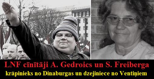 Aivars Gedroics un Steidzīte Freiberga.