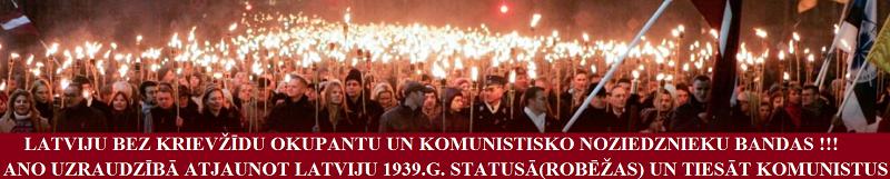 Latvija, Rīga, Saeima,Reiniks,Kozlovskis,okupānti.