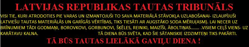 LRTT, Grantiņš,Reiniks,Āboltiņa, Dzintars.