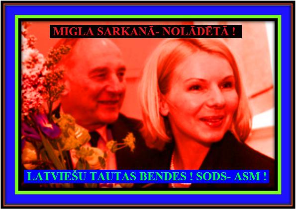Andris Bērziņā, Prezidents, Dace Seisuma. Rīga, Latvija, Saeima