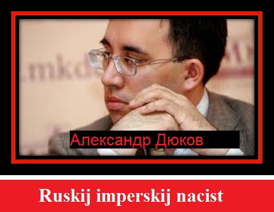 Александр-Дюков-Aleksandrs-Djukovs1