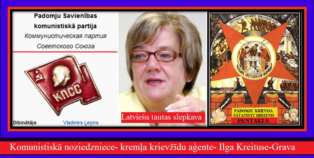 Aleksandrs Vešņakovs, Ilga Kreituse,Krievija, Latvija, Mūrniece