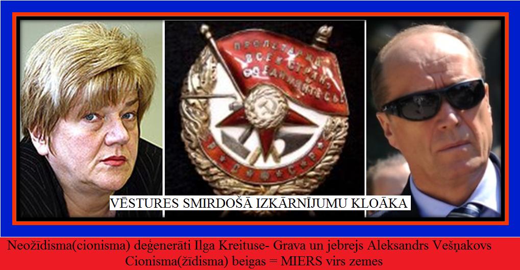 Ilga Kreituse, A. Vešņakovs, I. Mūrnirce. Parādnieks,gorbunovs, Latvija , ziema.
