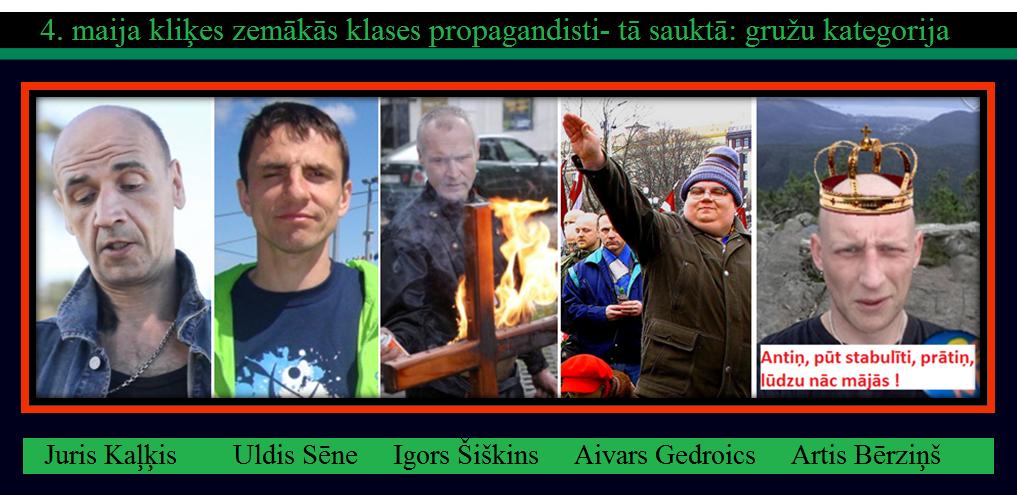Juris Kaļķis, Uldis Sēne, Igors Šiškins, Aivars Gedroics,Artis Bērziņš.