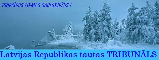 Priecīgus ziemas saulgriežus. LRTT,Latvija, Rīga. Liepāja, ziedi. godmanis,urbanovičs,bērziņš,indriksons.