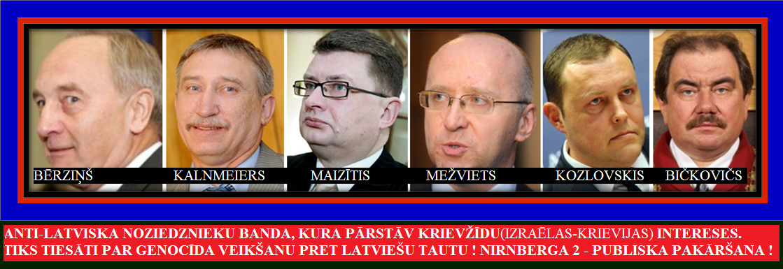 1. A. Bērziņš.Kalnmeiers, Mežviets, Bičkovičs,Maizītis, Kozlovskis.