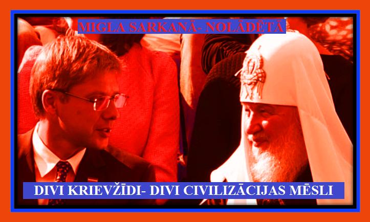 Nils Ušakovs, pareiztīcīgā baznīca, mēsli, prezidents, LRTT