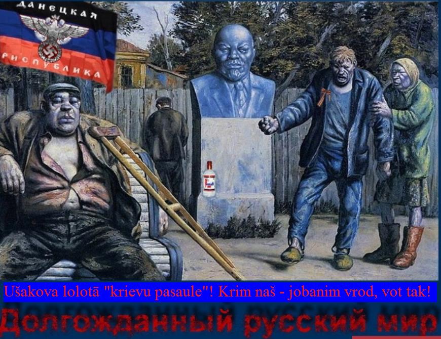 Ušakovs, Vešņakovs,Urbanovičs, Liepnieks.