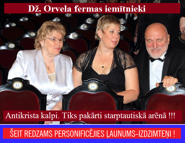 Ivars Godmanis,Ušakovs, integrācija,Āboltiņa,Latvija,LRTT,Urbanovižs,ebreji. Borovkovs,Aliks.