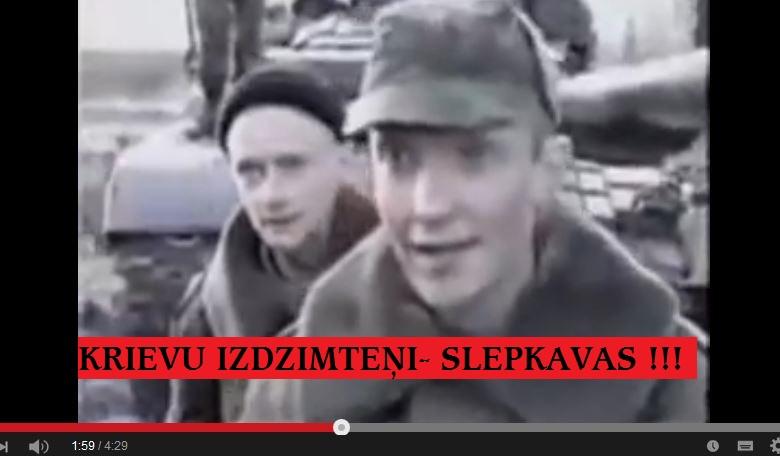 Krievi, Bunka. BOROVKOVS,UŠAKOVS, URBANOVIČS