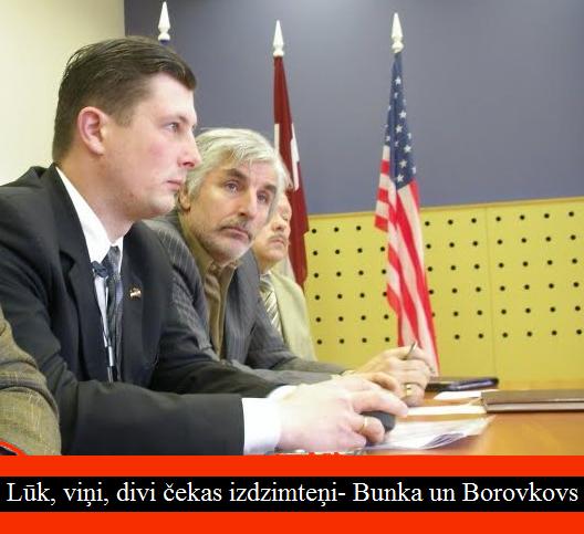 A.-Borobkovs-R.-Bunka-Levits-Bērziņš-juristi.