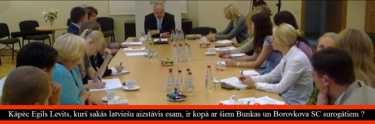 Egils Levits, Rihards Bunka, Aivars Borovkovs, LRTT, Grantiņš, Saeima, Rīga.