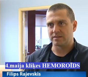 Filips Rajevskis, hemoroīds,Latvija, televīzija, politologs, LRTT, I. Feldmanis, Strenga, Ronis.